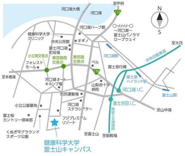 富士キャンパス周辺の地図